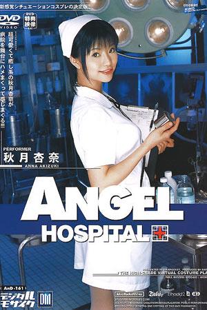 Angel Hospital Nurses and-161