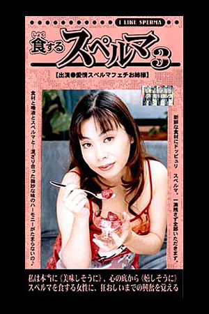 Cum Eating with Food Cum on food Japanese slut. armd-012