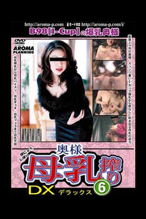 Would've adult dvds asia japan big pumpkin