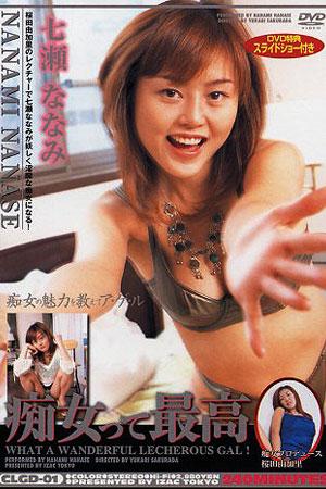 Asian Cum Facials Japanese Porn Videos clgd-01