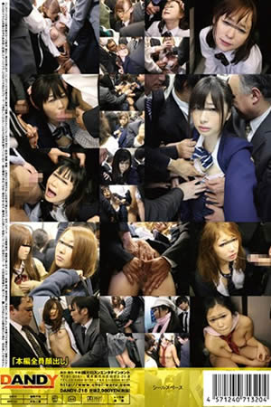 dandy218b Description: Free Asian porn videos, school girls, japanse blowjobs, ...