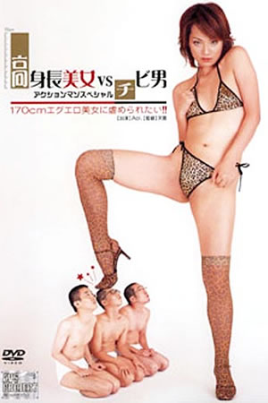 Japanese Femdom Asian Female Domination Asian Lady Humiliation Dominatrix daps-16