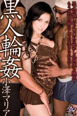 African American Gangbang Orgy Sex dasd-052