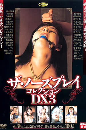 Nose Hooks and Japanese  Sex dd-195a