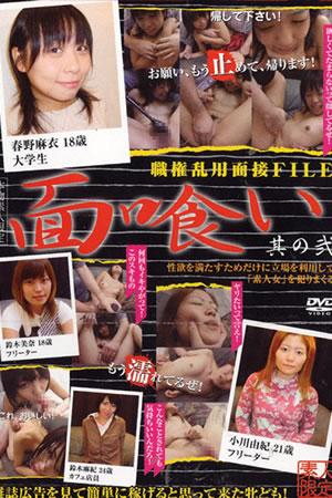Amateur Asian Sex DMKD-02 dmkd-02