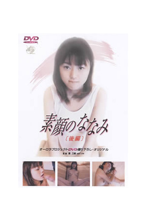 Japanese Adult Videos and Asian Adult Videos dvap-004