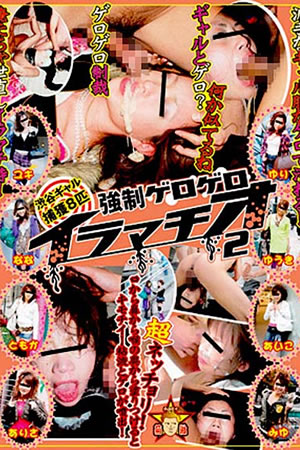 Shibuya Gals Rustled  Blowjobs dvdps-848