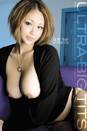 Ultra Big Tits 41 ezd-191