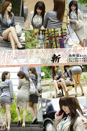 Japanese Cosplay Amateur Asian Sex Hunting Office Ladies 6 ezd-417a