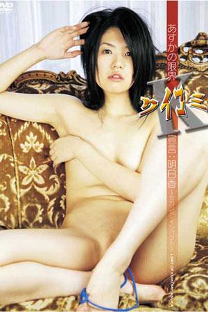 Asians Camel Toe Bikini Labia Japanese Thong Bikini faxx-015