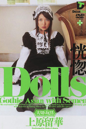 Gothic Lady with Semen ghd-002