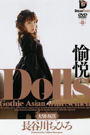 Gothic Lady with Semen GHD-003 ghd-003