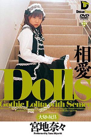Gothic Lady with Semen GHD-011 ghd-011
