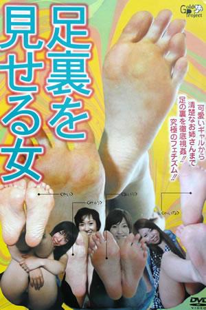 Upskirts and Asian feet gld-021