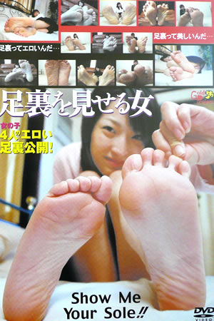 Web feet models wide sexy feet gld-025