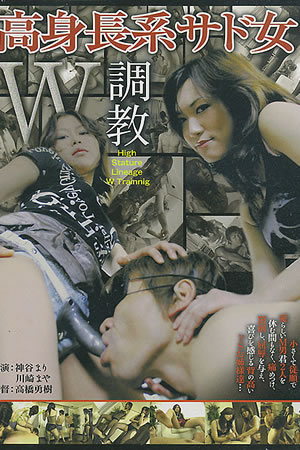 Asian Female Dominaton Femdom hsd-01