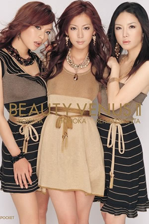 Beauty Venus 2 ipsd-030a