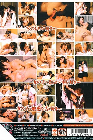 Tongue Sucking Lesbians issd-004b