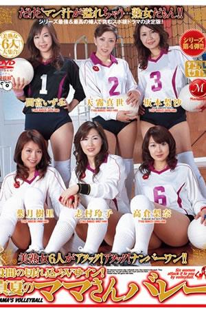 Asian Soccer Moms Older Japanese Women jukd-660a