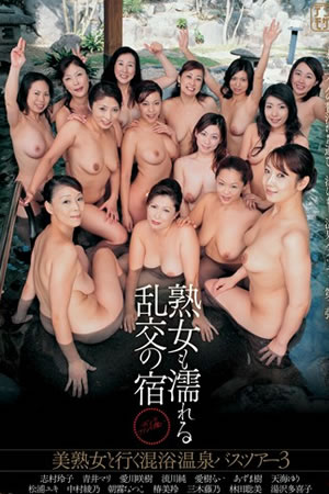 Amateur Older Asian Sex Games Japanese Mature Women jukd-764a