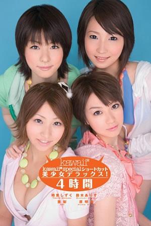 Pretty Ladies with Short Hair kapd-012a