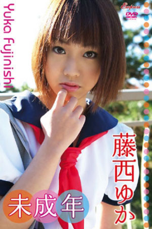 AV teens Idols Asian JAV