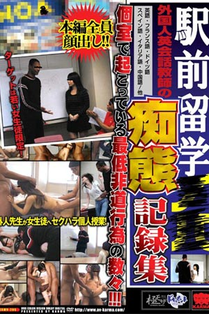 Amateur Asians & Black Cocks KRMV-265 krmv-265
