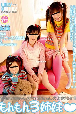 Monmon 3 Hot Teens lady-050