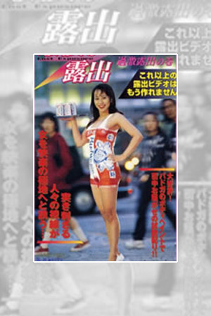 Vintage Bukkake and Older Bukkake Movies last-001