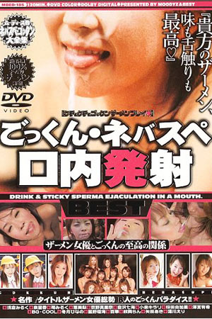 Teen Swapping Cum Asian Bukkake Movies and Bukkake Videos mded-185