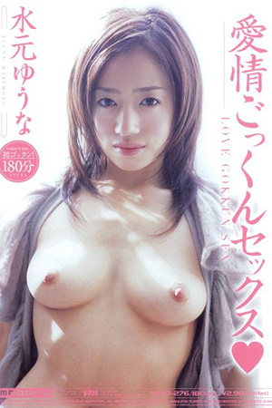Love Gokkun Bukkake midd-276a