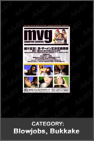 1995 MVG 2000 Cum Eating Bukkake ms-05
