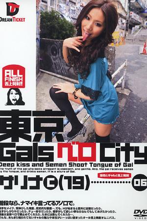 Tokyo Gals Bero City nod-006