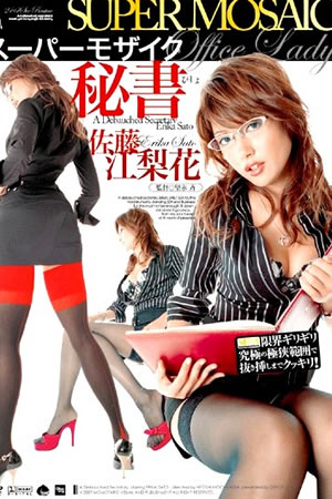 Silky Stockings on an Office Lady ofcd-03