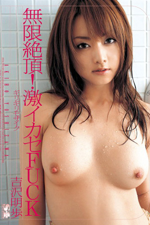 Japanese Teen Blowjobs oned-764