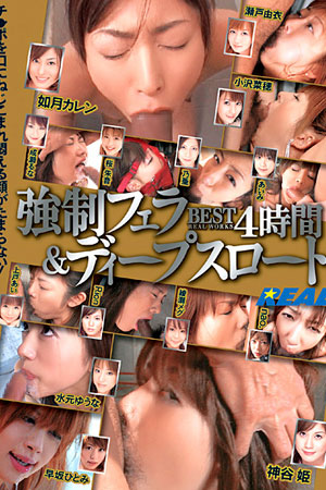 Asian Deepthroat Oral Sex Japanese Gagging on Cock real-257a