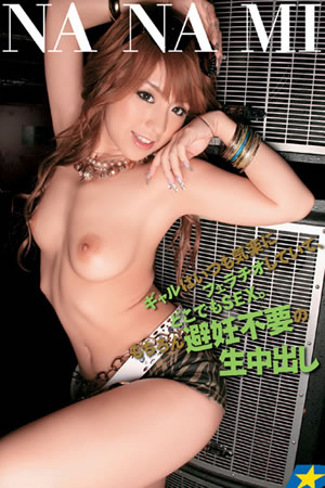 Blowjob Anywhere & Nakadashi real-273