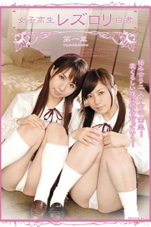 Female Student Lesbians rjn-002