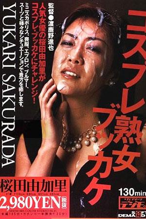 Japanese Cosplay True Woman Bukkake sddm-085