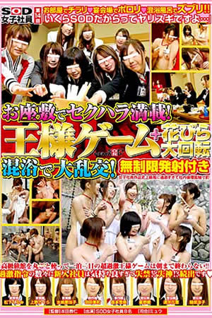 Asian Sex Audition Caught on Film sdms-736a