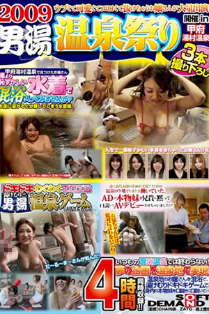 Public Room Sex in Japan Outdoor Amateur Asians sdms-739a