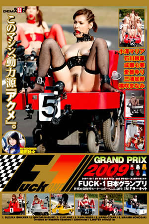 Sick Japan Strange Go-Cart Asian  Videos sdms-993a