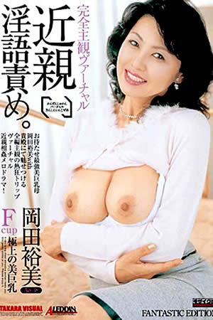 Japanese Milf With Huge Boobs sprd-060a