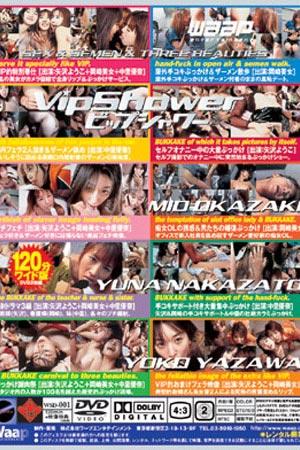 Snowball lesbians, cum eating asians, VIP Shower 1 WSD-001b wsd-001b
