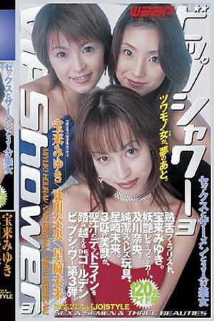 Older Mature Women Bukkake Facials VIP Shower 3 WSD-005a wsd-005a