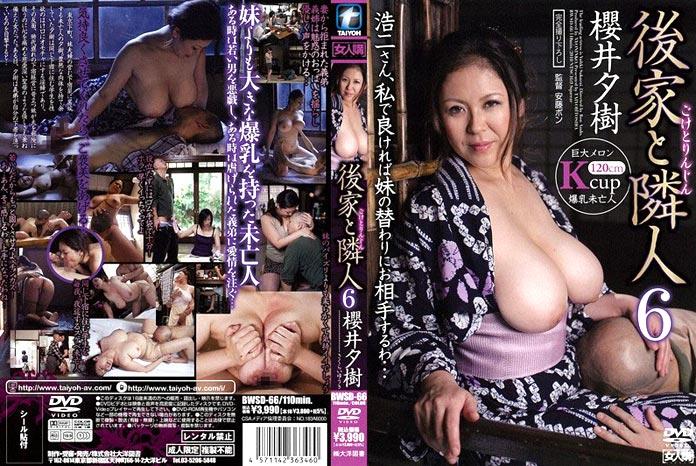 Japanese Big Tits Mom Law