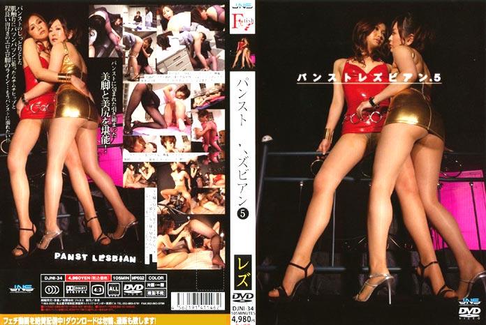Japanese teen hardcore porn