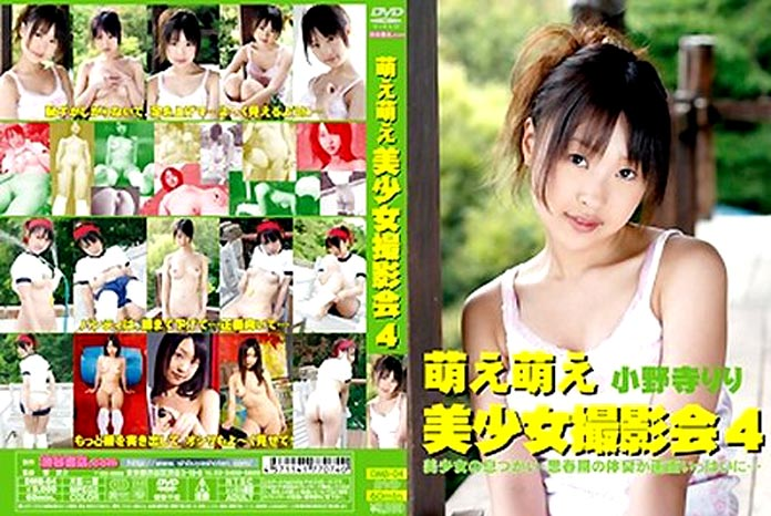 DMB-04 - Teen Softcore Video Shibuya Idol Babe -  Riri Onodera