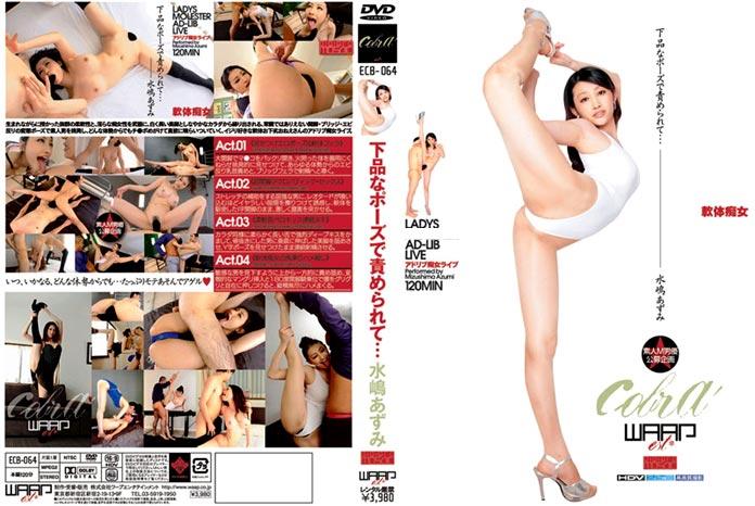 Flexible jap poto porn
