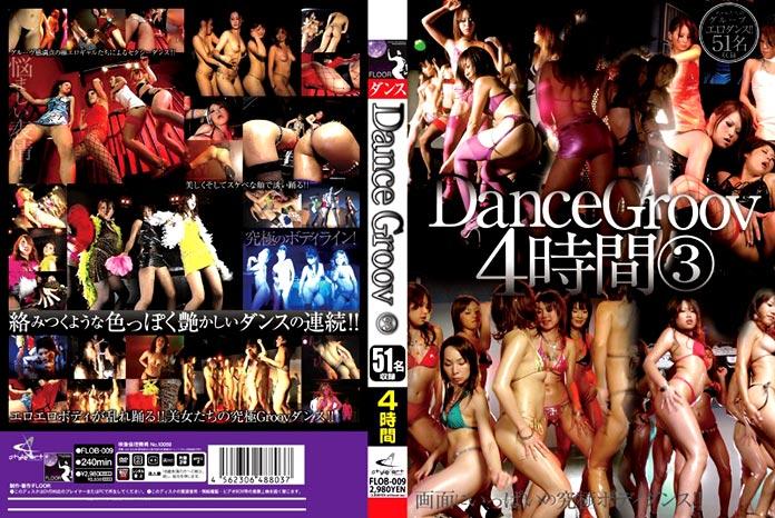 Erotic japanese dancers